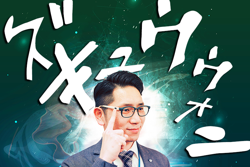 東京メガネ八王子店で見つけた未来の技術タッチフォーカス!!