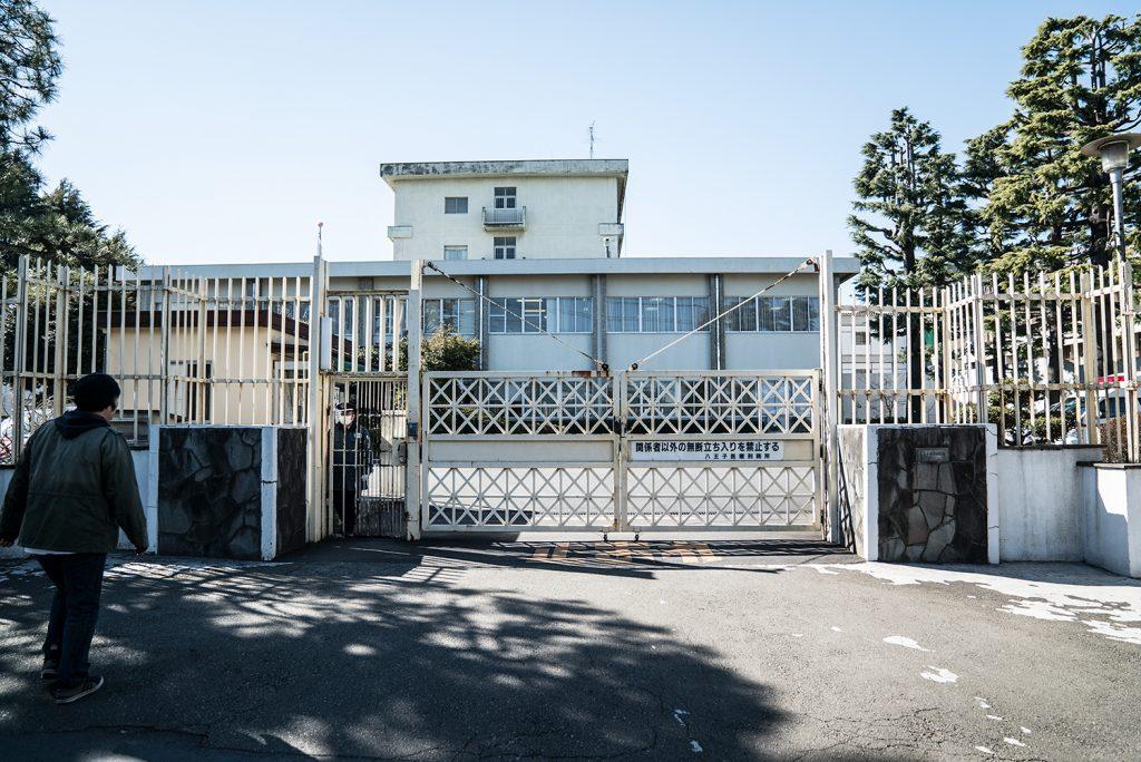 八王子医療刑務所正門