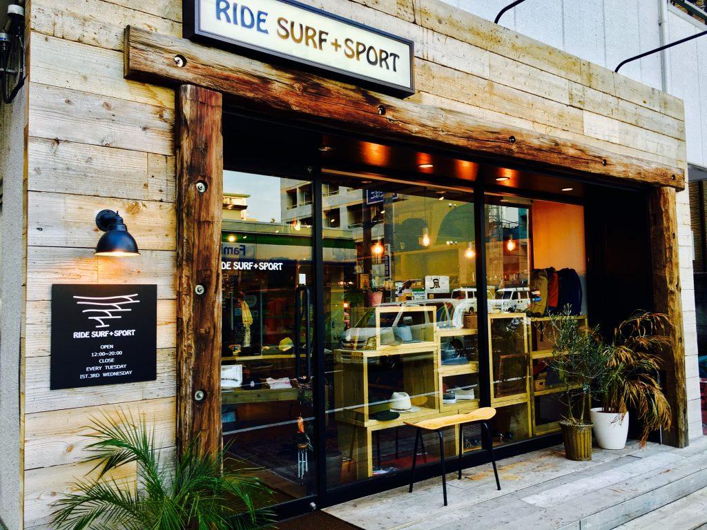 RIDE SURF+SPORT