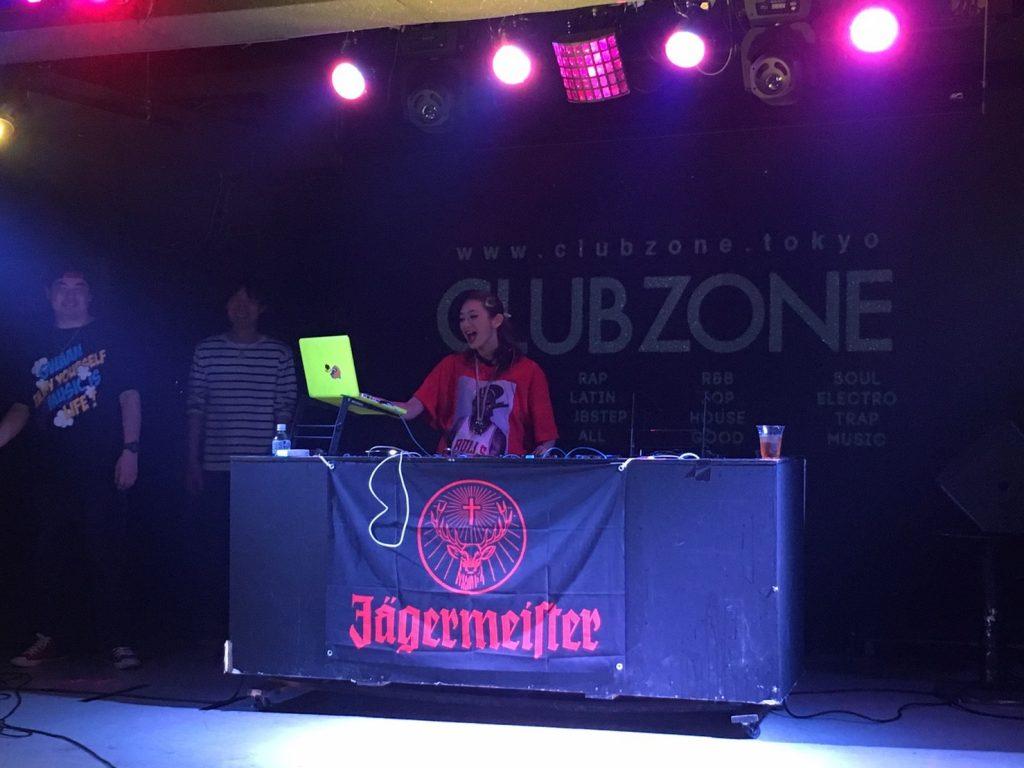 CLUB ZONE TOKYO八王子ゾーン