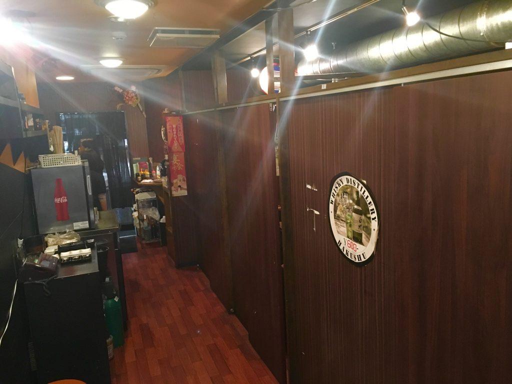 八王子黒テツ個室