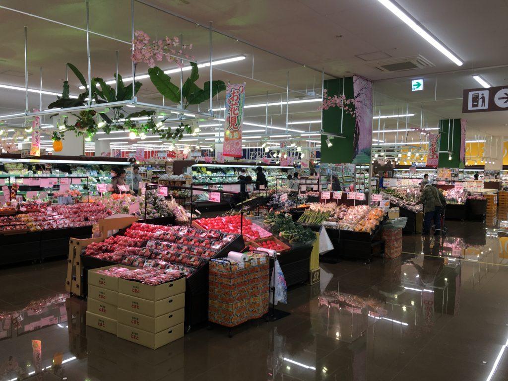 スーパーバリュー八王子高尾店