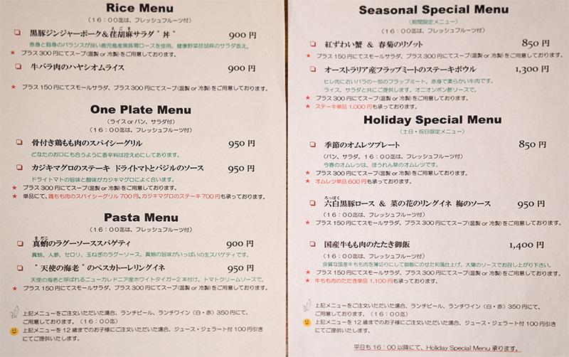 ジースリーキッチン(Gi-3kitchen) 京八徒歩30秒でランチ