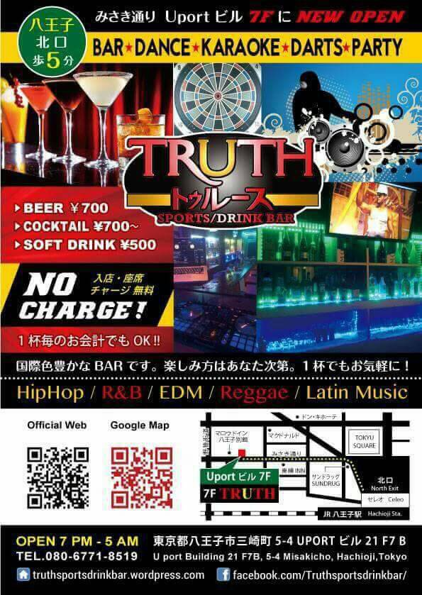 TRUTH (トゥルース)八王子