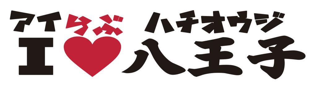 八王子浅川