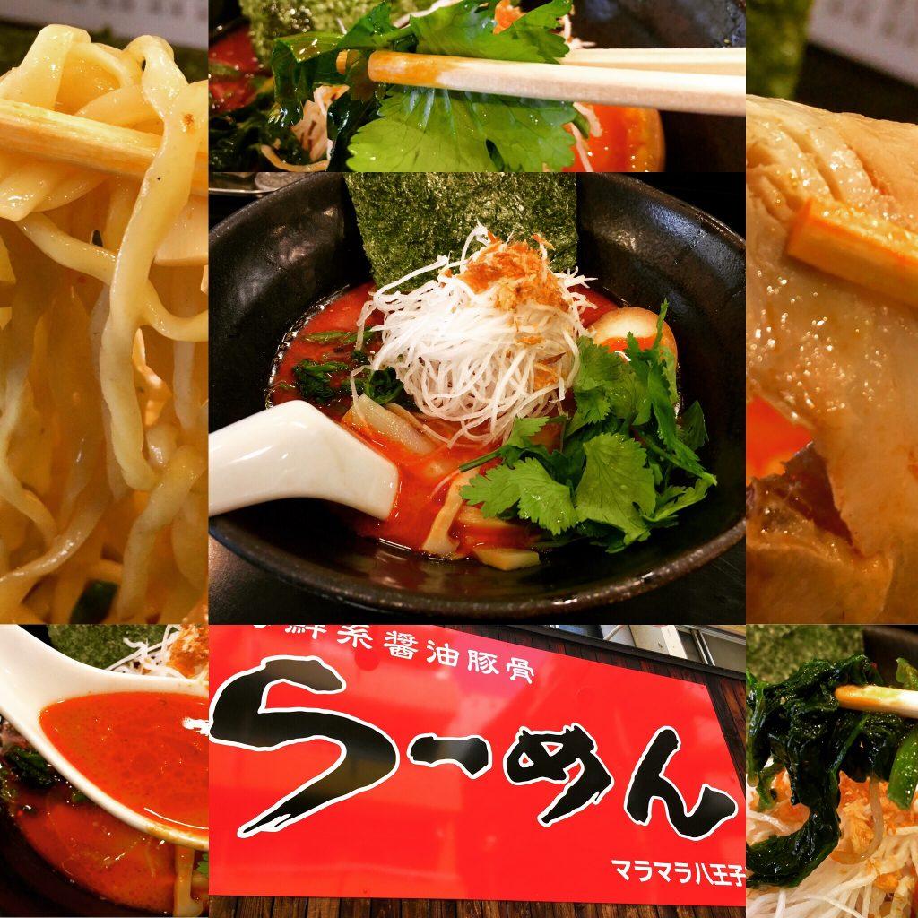 暑い夏に最高‼︎八王子マラマラの麻辣麺‼︎