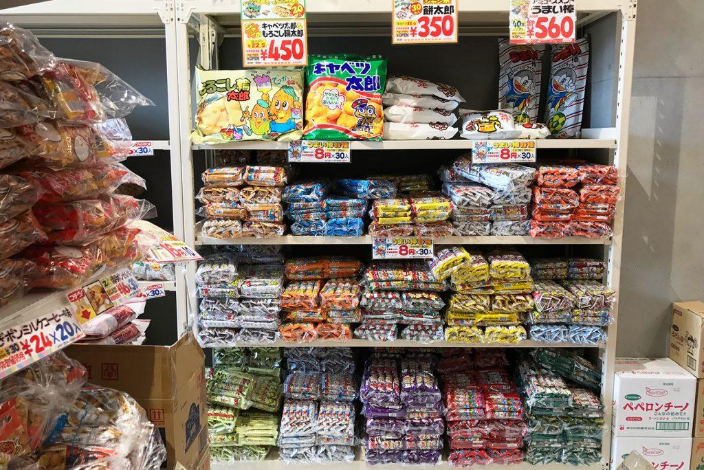 八王子縁日用品店【ヤマギシ】の新店舗がついに完成