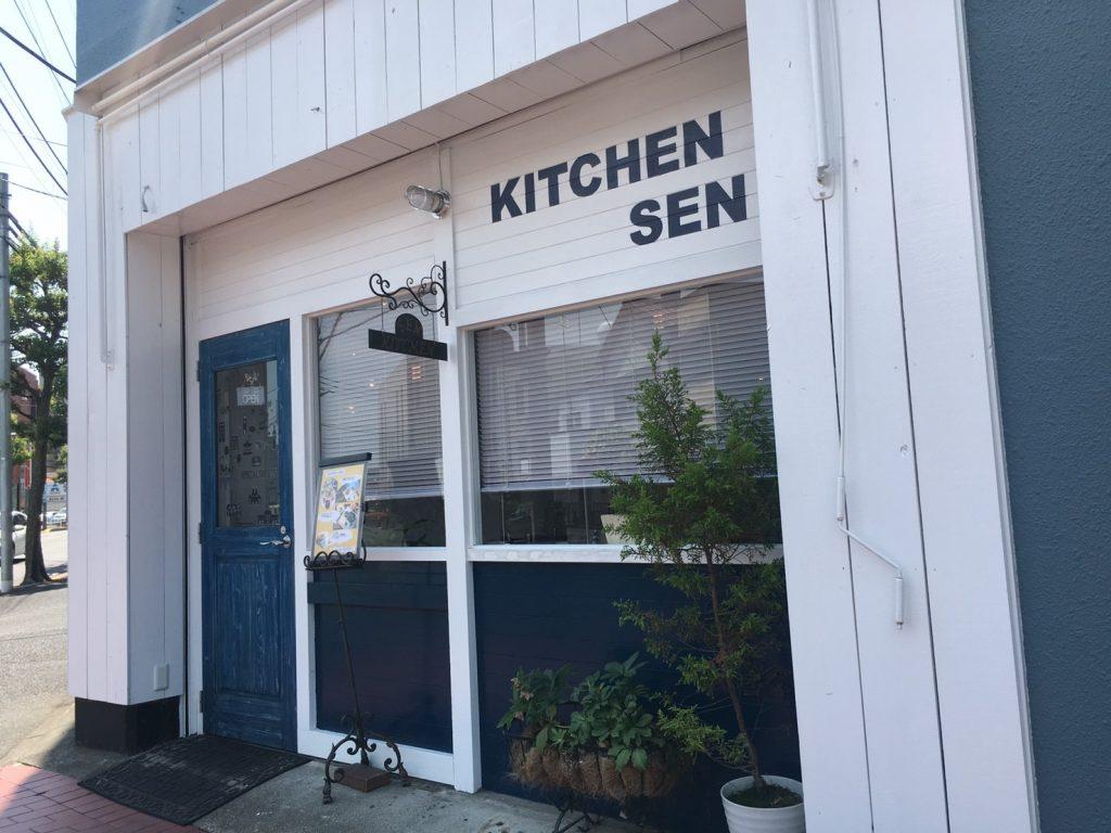 Kitchen SEN(キッチンセン) 八王子