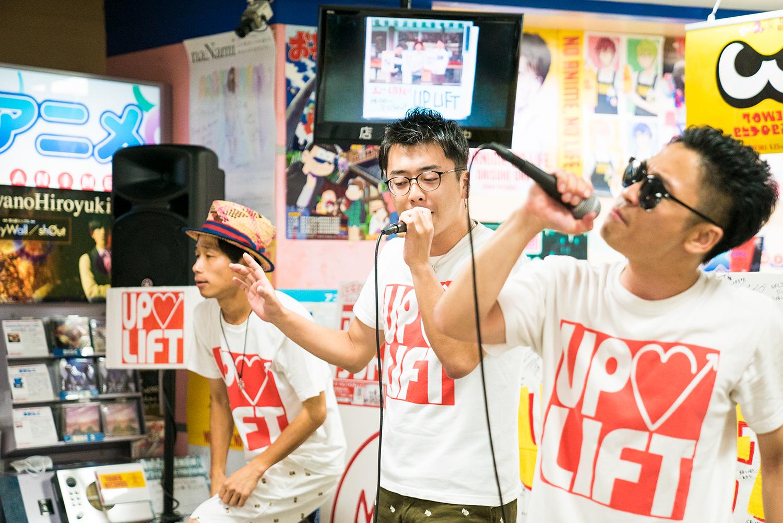 【UP LIFT】アップリフトTOWER RECORD 八王子店 4周年記念LIVE