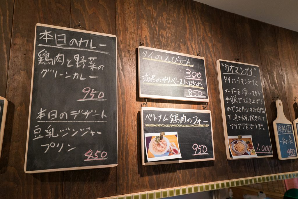 Soi J (ソイジェイ)開店!!メニュー八王子激ウマエスニックの新定番!!