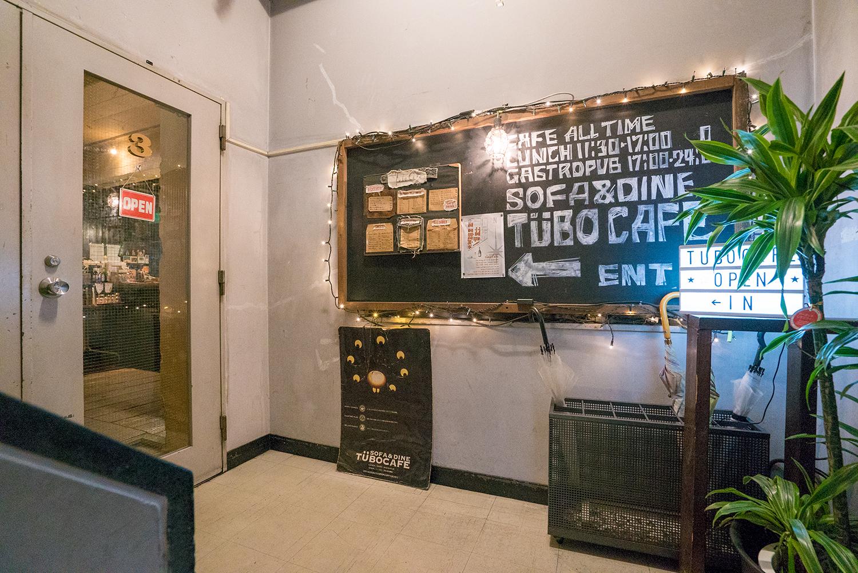 ツーボカフェ(TUBO CAFE)八王子のおしゃれで安いランチ