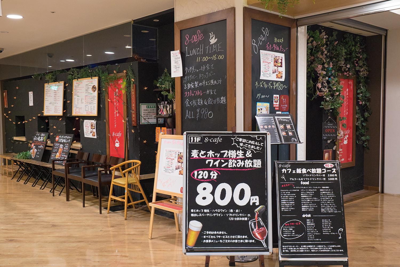 8-cafeハチカフェ!!16時までやってる八王子の駅上ランチ