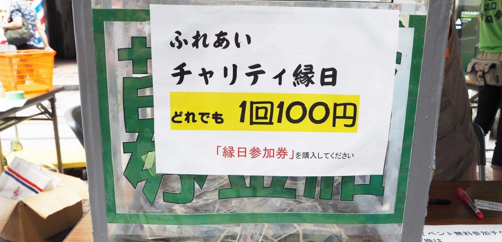 八王子の七夕まつり!!夏
