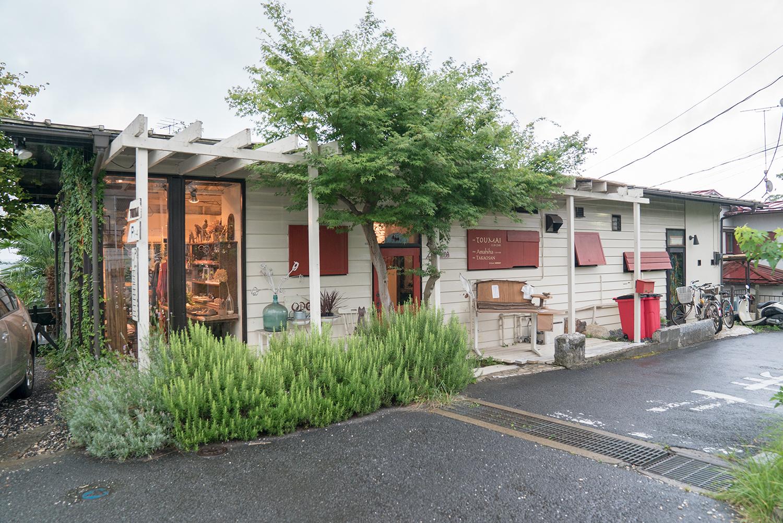 TOUMAIトゥーマイ!!高尾のリゾートカフェレストラン