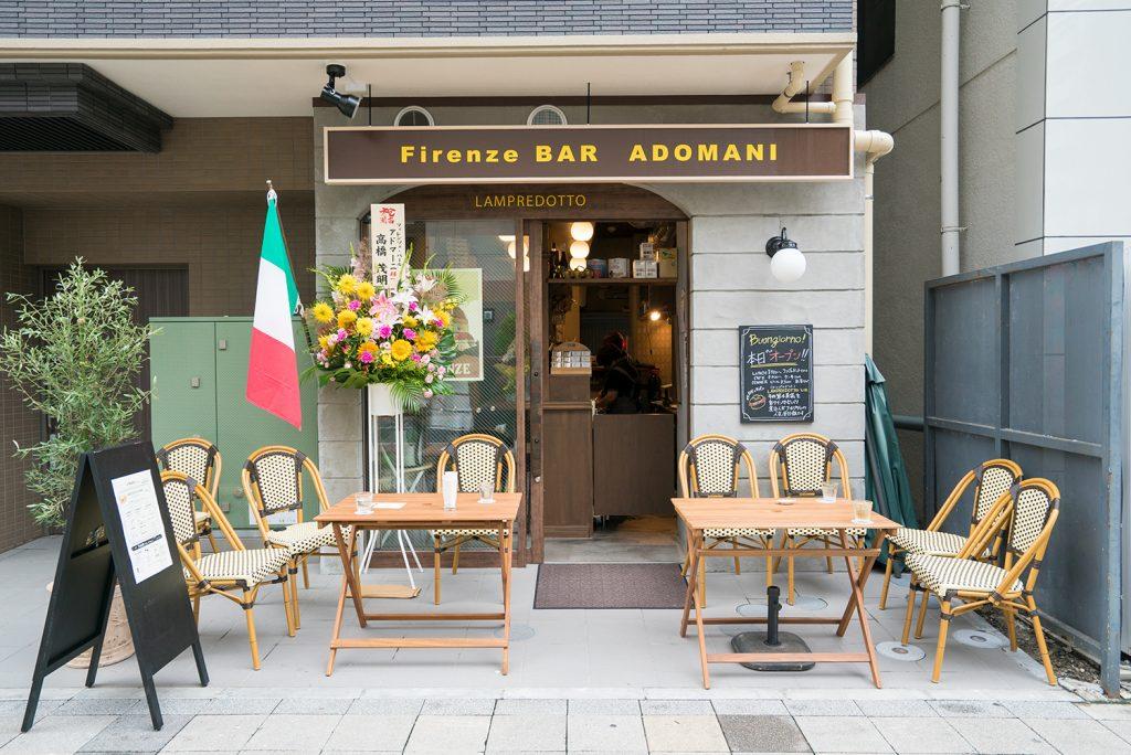 PiccoloPasso ピッコロパッソ DolcebarADOMANI ドルチェバールアドマーニ 本店