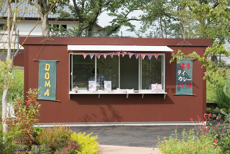 富士森公園緑化フェア