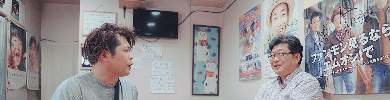 萩生田光一・武蔵野うどんたまや・八王子ジャーニー