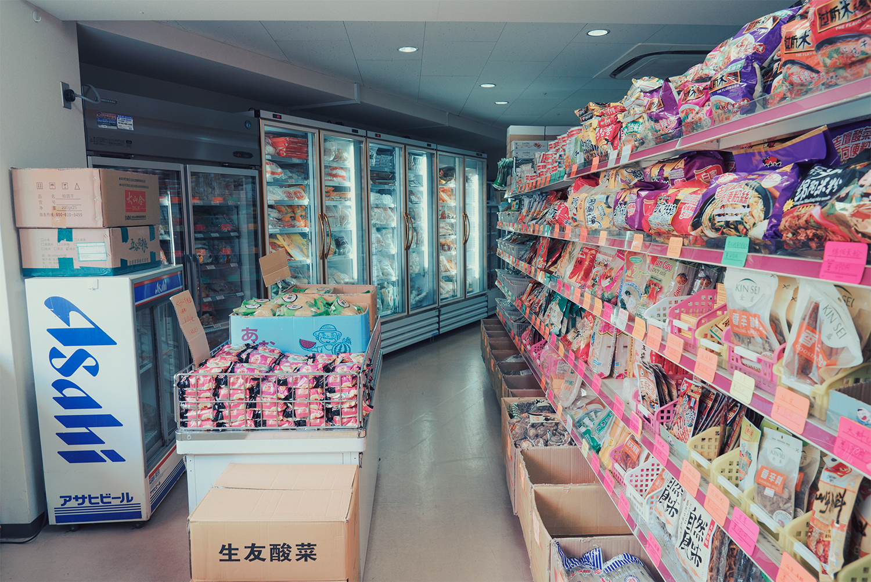 恵多利中華物産!!八王子で中国旅行気分が味わえる激安店