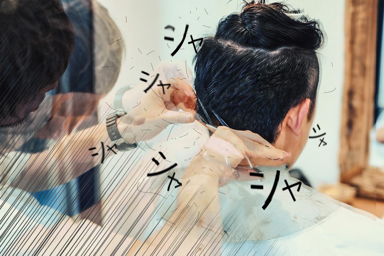 八王子初!!ヘアーレナータの超音波トリートメントで髪蘇った