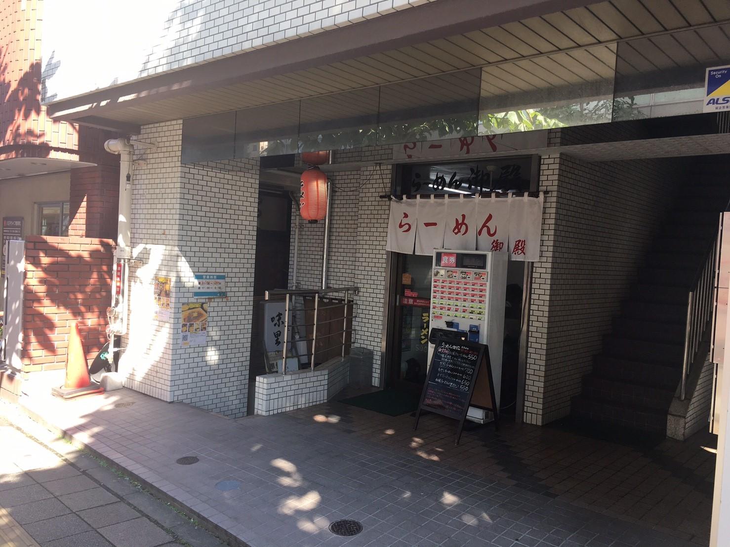 京八駅前!!味里の隠れた居酒屋ランチで孤独のグルメ