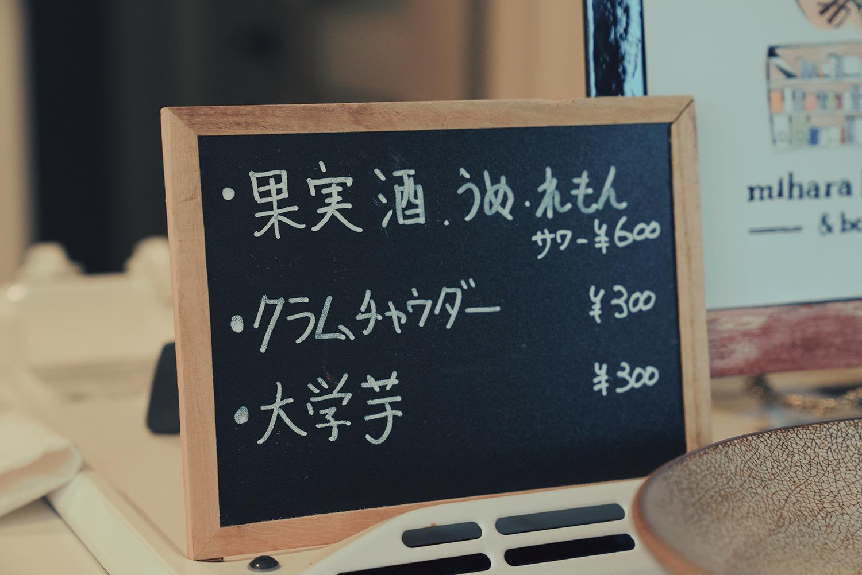 軒先マルシェVOL.2開催決定!!八王子のニューカルチャー