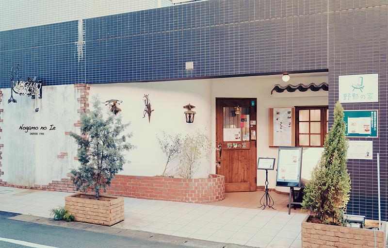 ビストロ 野鴨の家!!空間も料理もオシャレなクリスマスランチ