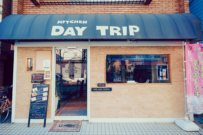 DAY TRIP(デイトリップ)八王子!!深い味わいの多国籍ランチ