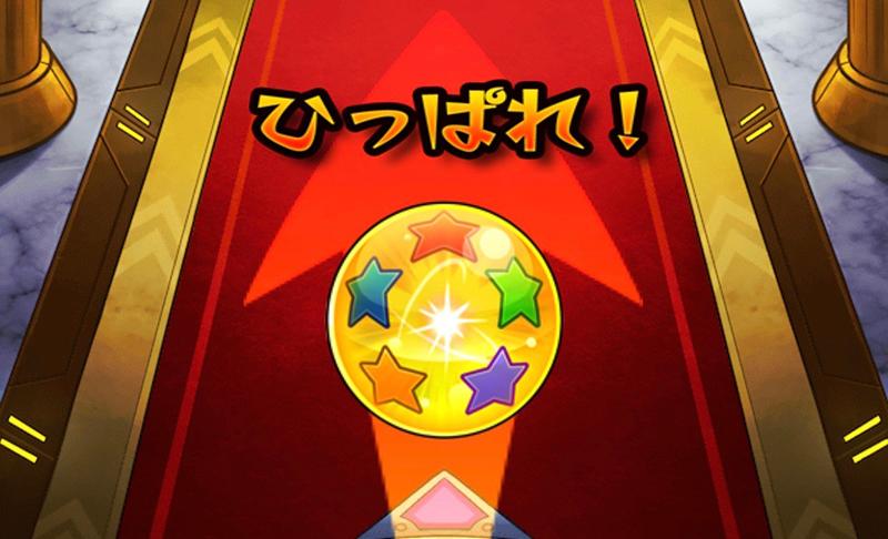 マナを狙って新年から20万円ガチャをブン回した結果 八王子ジャーニー