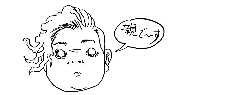 八王子で宮古島の飲みニケーション!?『オトーリ会』開催決定!!