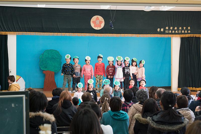 子ども達の笑顔あふれる『いなりもり保育園』を守りたい!!