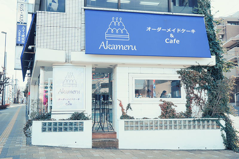 Akameru(アカメル)!!超本命を落とせるバレンタインギフト