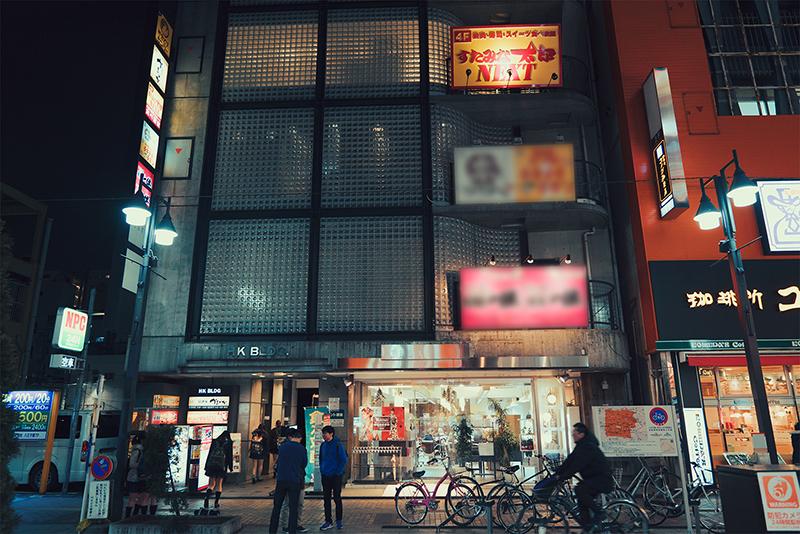 すたみな太郎NEXT八王子店!!何でも揃う夢のバイキング