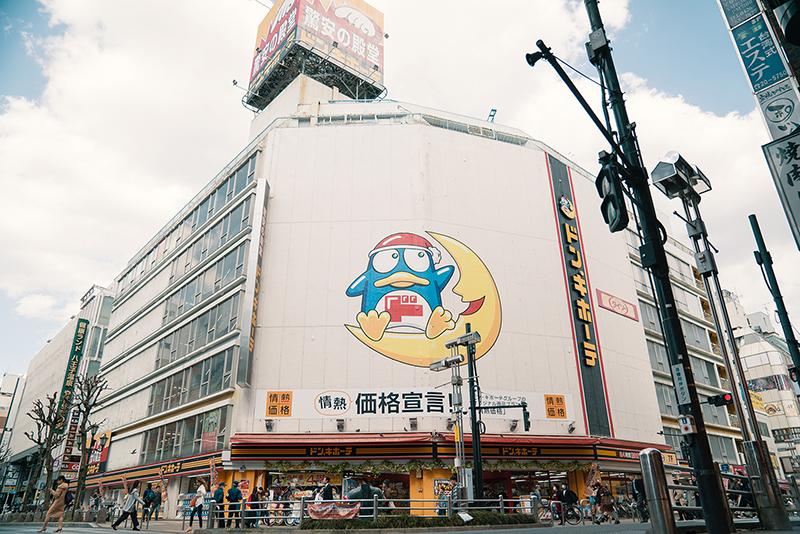 激安スーパー!!八王子ドン・キホーテ新しくなった地下がヤバイ!!