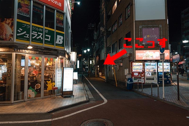 ヘヤニワ!!日本酒飲み放題の隠れ家的室内キャンプが自由すぎww