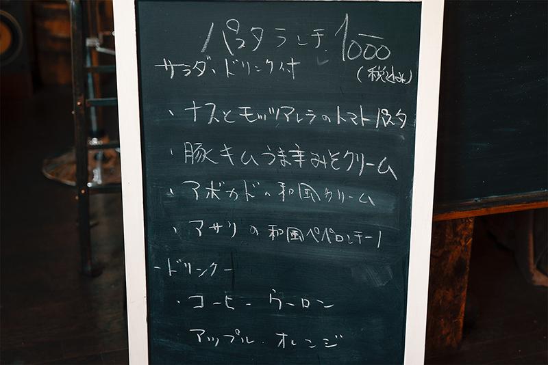 【ペットOK】八王子アペゴ(apego)のパスタランチが超絶美味い!!