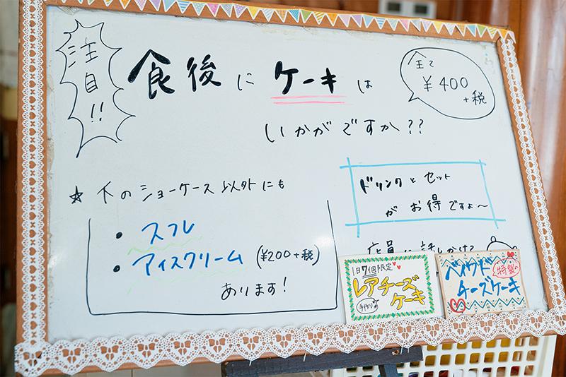さらしなでランチ!! 安くて美味しい八王子楢原の名店!!