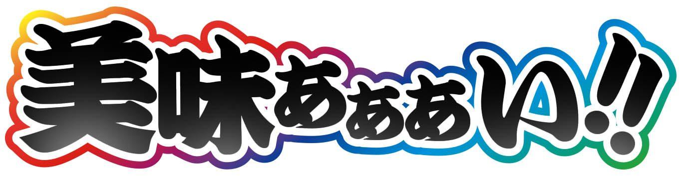 KitchenBarチェリー!!八王子の1軒目から行きたい店発見!!