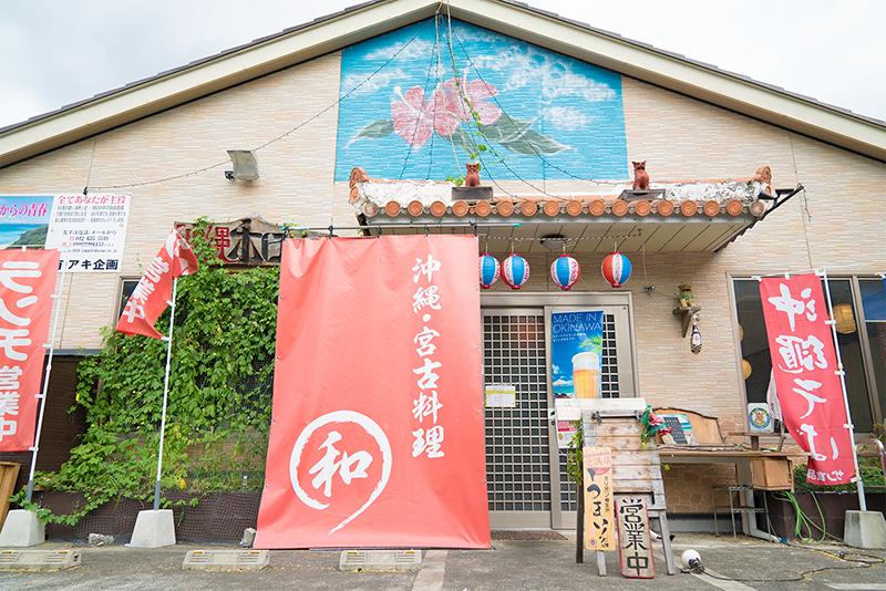 沖縄そば専門店『和』の女子に嬉しいお得なランチセット!!