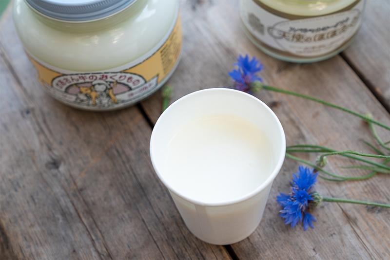 磯沼牧場!!八王子のミルク天国に潜入して美味い牛乳を堪能!!