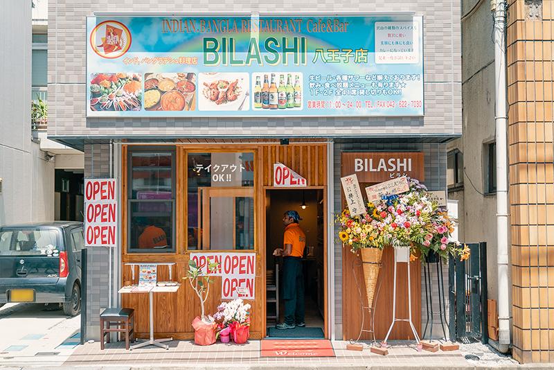 BILASHI(ビラシ)が八王子駅前にオープン!! 本格インド料理のお店!!