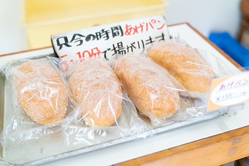 山田製パンのコッペパンとあげパンは神!!つまりGODだった!!