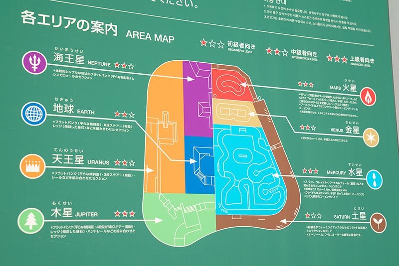 戸吹スポーツ公園はサッカー/テニス/スケート/原っぱもある!!