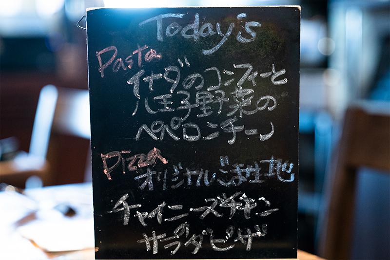 八王子バルでピザやパスタのおしゃれランチ!!
