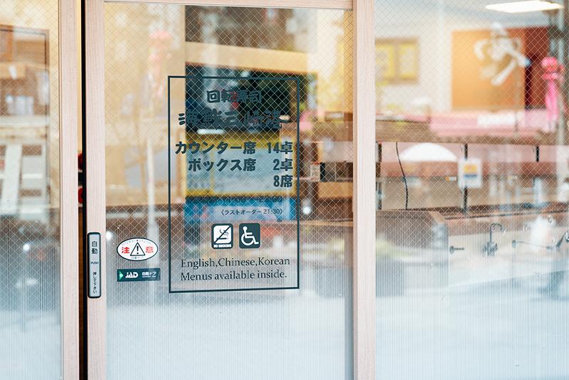 『海鮮三崎港 八王子店』が7/13(金)11時OPEN!!
