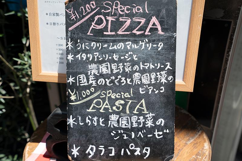 No.8 PIZZERIA(ナンバーエイトピッツェリア)の本格ピザが絶品!!