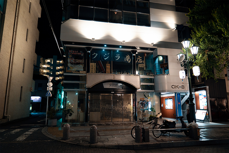 gauche(ゴーシュ)八王子で特別な夜を過ごすならこの店で決まりっ!!