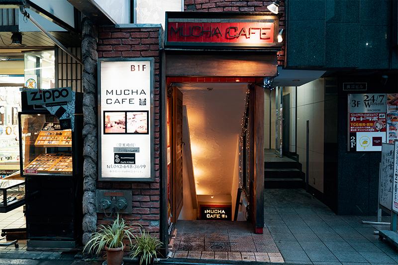 MUCHA CAFE(ムチャカフェ)破格のオシャレ空間は食事もヤバかった!!