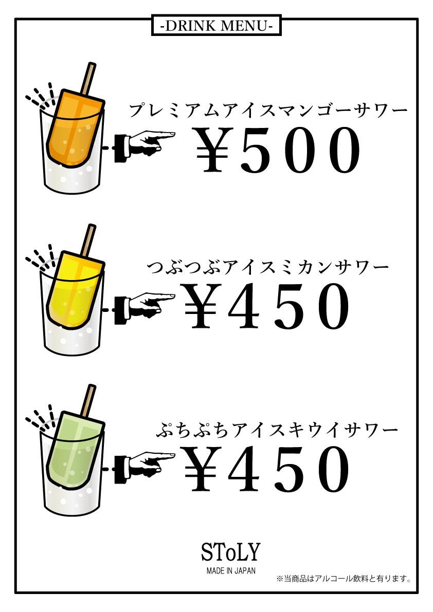 八王子まつり2018で露店混んでたらノアストーリーへ!!