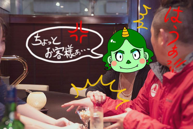 八王子のBar/バーBuaで高収入バイト!! 新人未経験大歓迎!!