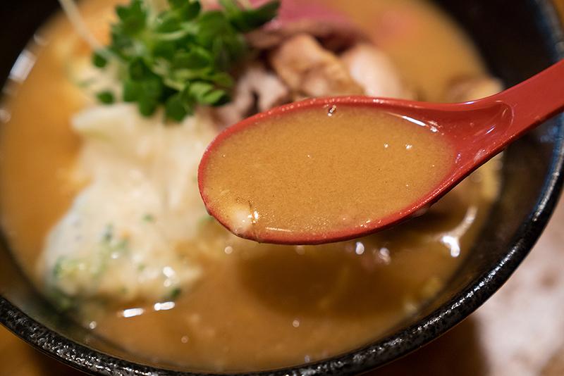 麺屋 神風 八王子 味噌シチューラーメン